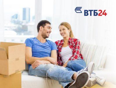 Изображение - Как оформить ипотеку в втб 24 VTB_24_IPOTEKA_1_25180541-400x304