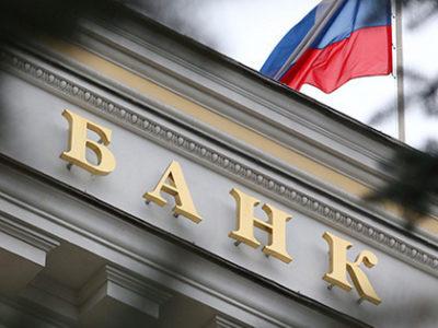 Рефинансирование ипотеки в своем же банке: насколько выгодно