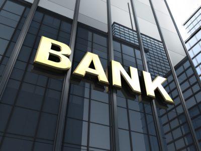 Изображение - Досрочное погашение ипотеки - выгодно ли bank_4_08081221-400x300