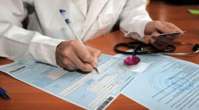 Больничный лист в период отработки перед увольнением — Трудовая помощь