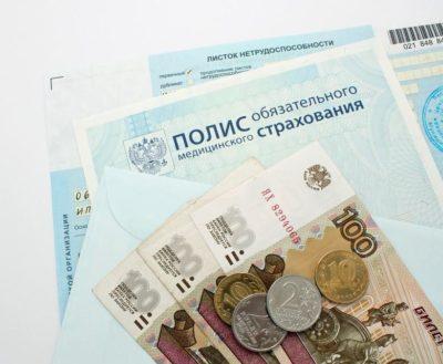 Изображение - Заболел после увольнения кто оплатит больничный bolnichnyy_oplata_1_24074217-400x329