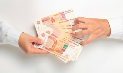 Обязана ли соц защита выделять деньги на похороны