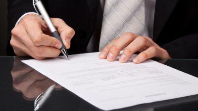 Приостановка регистрации договора аренды