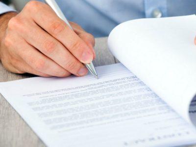 Дата вступления в силу договора аренды