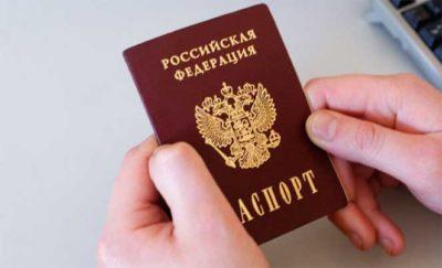 Изображение - Как получить гражданство рф для снг grazhdanstvo_RF_1_22185902-400x243