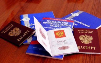 Изображение - Как получить гражданство рф для снг grazhdanstvo_RF_2_22192142-400x252