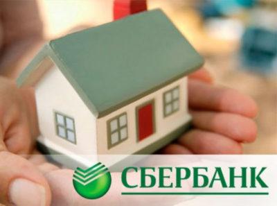 Изображение - Как оформить ипотеку на дом в сбербанке ipoteka_na_dom_v_sberbanke_1_11134611-400x297