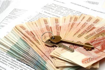 Изображение - Список банков для ипотеки на выкуп доли в квартире kredit_na_vykup_u_rodstvennikov_1_15112941-400x267