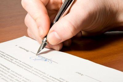 Документы для получения выплаты на погребение