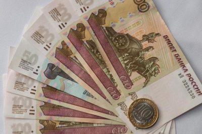 Изображение - Пособие на погребение и заявление на его выплату, возмещение расходов posobie_na_pogrebenie_1_12121836-400x267