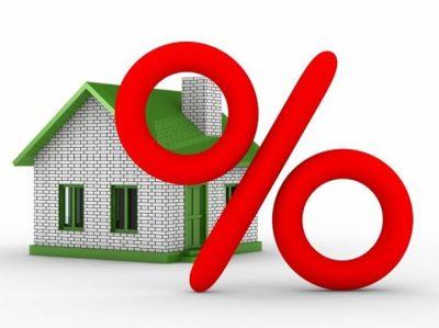 Изображение - Сколько процентов можно вернуть с ипотеки procentov_po_ipoteke_1_21091758-400x299