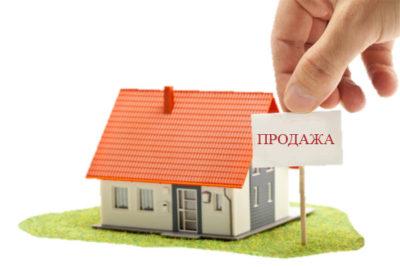 Изображение - Можно ли продать жилой дом без земельного участка prodat_dom_1_21132506-400x267