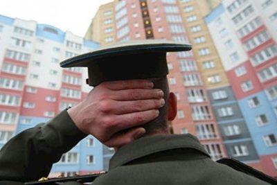 Изображение - Военная ипотека в национальной гвардии россии voennaya_ipoteka_12_26133846-400x267