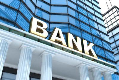 Изображение - Можно ли брать ипотечные кредиты в другом городе Bank_1_05183104-400x267