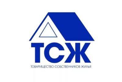 Изображение - Перевод здания из жилого в нежилое Obrativshis_v_TSZh_1_25112413-400x267