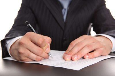 Изображение - Соглашение при выплате ипотеки что это такое Oformlyaya_kredit_1_25045152-400x267