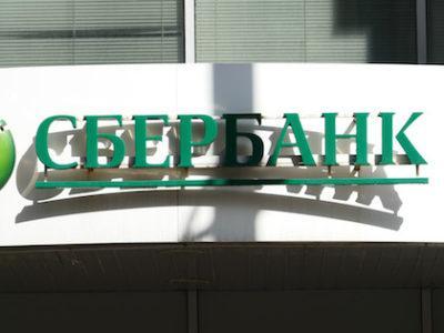 Изображение - Выплаты сбербанка по смерти вкладчика Sberbank_4_25143839-400x300