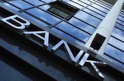 Изображение - Ипотека на земельный участок - особенности и предложения банков bank_7_18194027-400x264