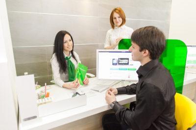 Изображение - Можно ли через ипотеку купить дачу konsultaciya_v_banke_2_20042702-400x267
