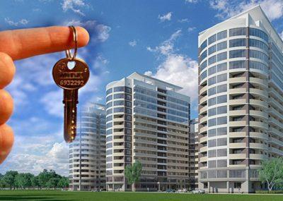 Порядок действий оформления в собственность купленную ипотеку квартиру