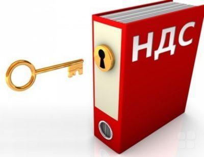 Изображение - Налогообложение при сдаче физическим лицом нежилого помещения в аренду nalog_na_dobavlennuyu_stoimost_1_26080854-400x308
