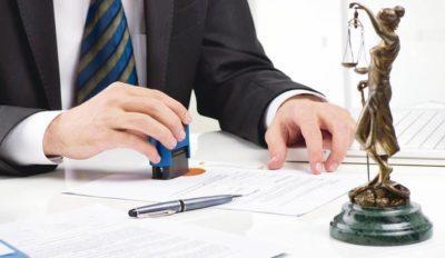 Изображение - Процедура регистрации ипотеки в росреестре, сроки notarius_2_25145919-400x232