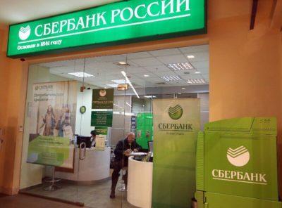 Изображение - Выплаты сбербанка по смерти вкладчика pisat_v_Sberbanke_1_25144036-400x296