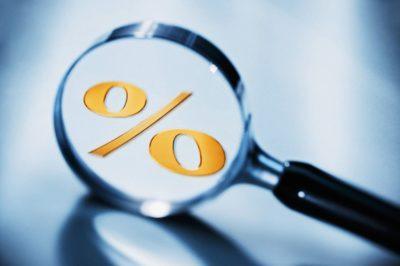 Изображение - Соглашение при выплате ипотеки что это такое procenty_1_25050838-400x266