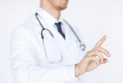 Изображение - Как взять больничный по уходу за больным родственником protivopokazaniya_1_25193610-400x271
