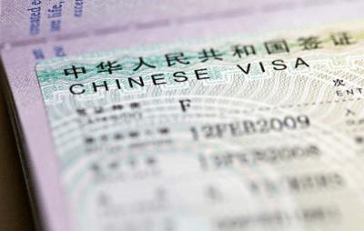 Типы виз в китай