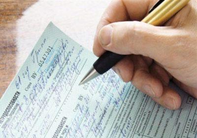 Дубликат больничного листа: что делать, если потерял документ, если утерян работодателем или сотрудником и как восстановить?