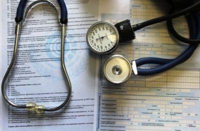Как закрывается больничный лист в поликлинике