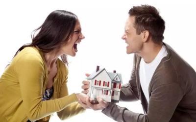 Изображение - Особенности раздела квартиры при разводе, если она оформлена в ипотеку до брака razdel_imuschestva_suprugov_pri_razvode_1_23191213-400x250