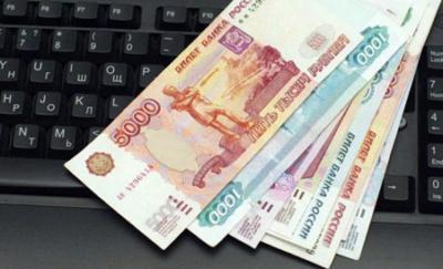 Изображение - В какой срок оплачивается больничный лист razmer_posobiya_2_13000845-400x243