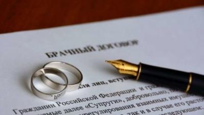 Брачный договор цена новосибирск